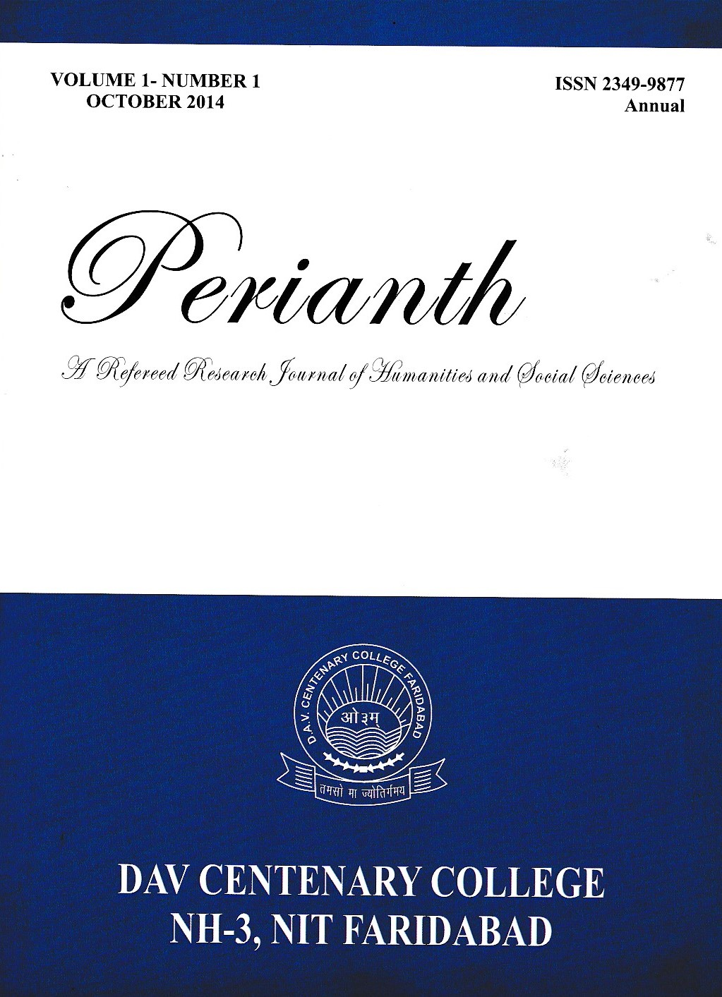 About Perianth Journal(Volume-1,Issue-1)