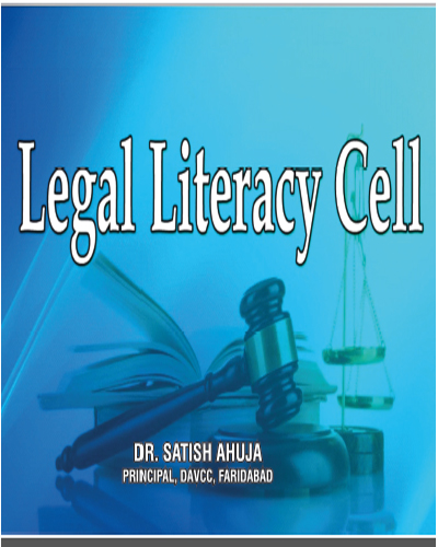 About Legal Literacy Cell