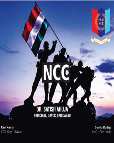 About NCC Newsletter