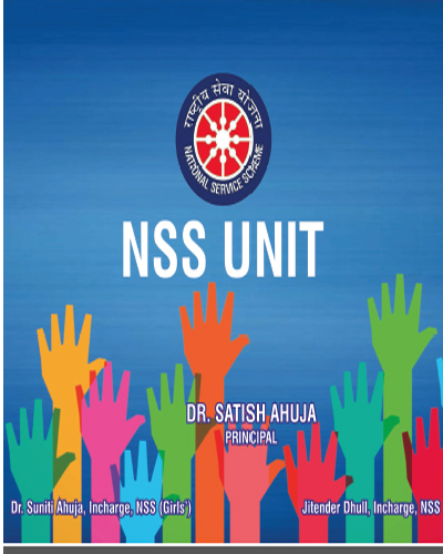 About NSS Newsletter