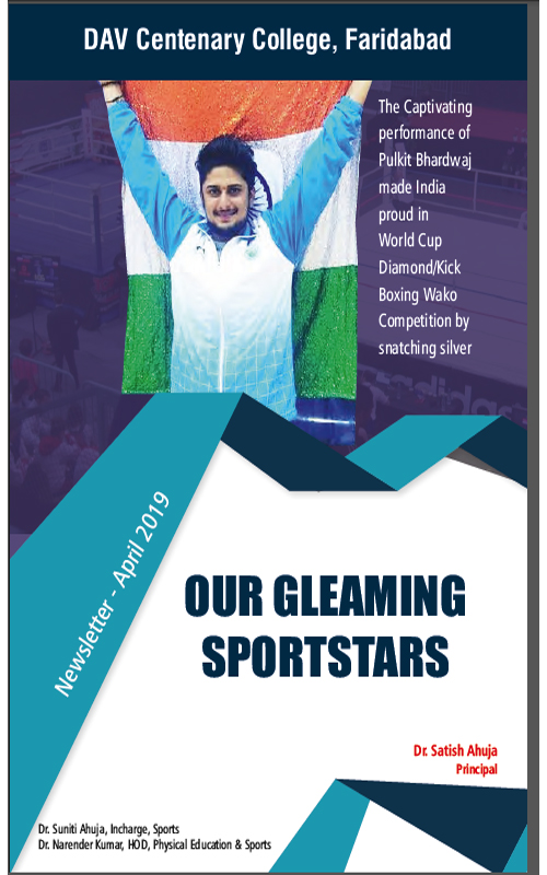 About Sports Newsletter